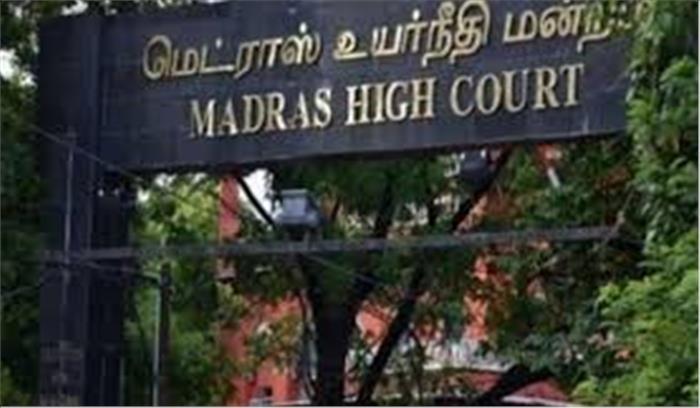 तमिल में नीट-2018 की परीक्षा देने वाले छात्रों को हाईकोर्ट ने दी बड़ी राहत, 196 ग्रेस मार्क्स देने के आदेश