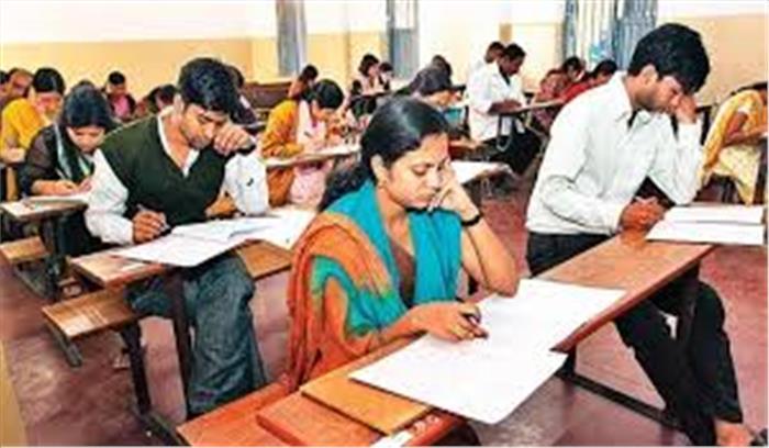 सीबीएसई ने 'नीट' परीक्षार्थियों के लिए नियम किए सख्त, नकल करते हुए पकड़े गए तो लगेगा आजीवन प्रतिबंध