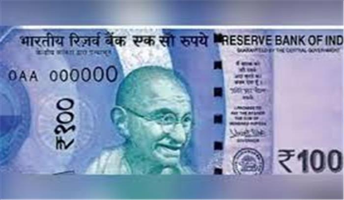 जल्द ही बाजार में आएंगे 100 रुपये के नए नोट, जानें क्या होगी खासियत