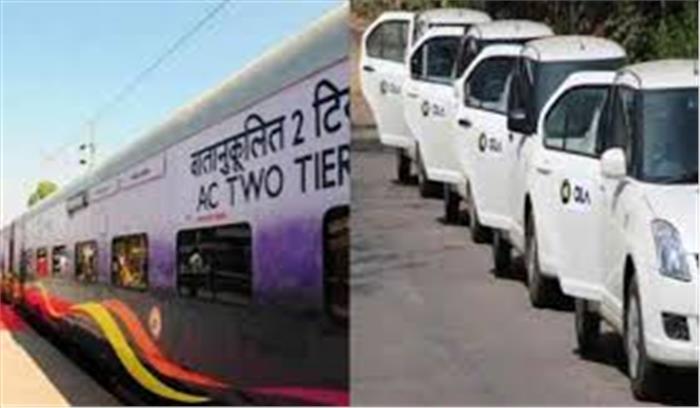 अब रेलवे स्टेशन से अपनी मंजिल तक पहुंचना होगा आसान, आईआरसीटीसी ऐप से बुक कर सकते हैं ओला कैब