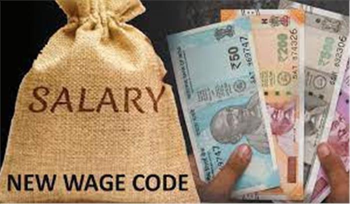 New Wage Code अक्टूबर से लागू होगा! कर्मचारियों की सैलरी और भत्तों में आएगा बदलाव