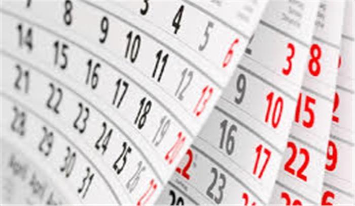 वर्ष 2021 में जमकर बनाए घूमने - फिरने के प्लान , सप्ताह के दिनों में हैं इस बार जमकर छुट्टियां , देखें कैलेंडर