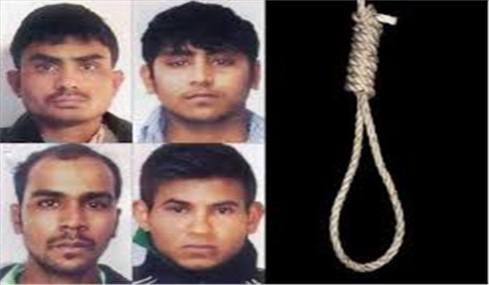 निर्भया के चारों दोषियों की कल कोर्ट में पेशी  क्याजारी होने वाला है निर्भया के दोषियों का डेथ वारंट