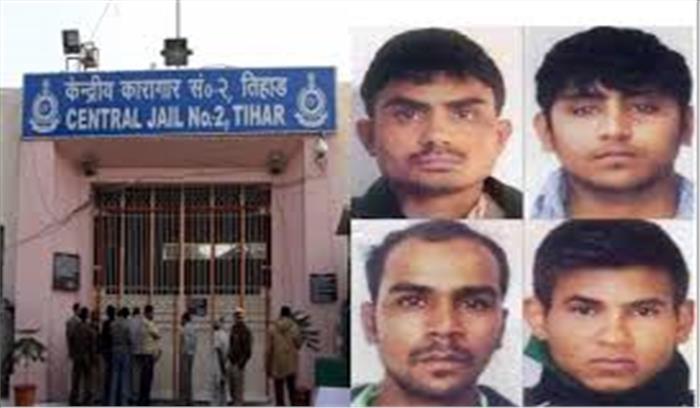 निर्भया के गुनहगारों की फांसी फिर टली , 22 जनवरी को अब नहीं मिलेगी सजा-ए-मौत , ये है कारण