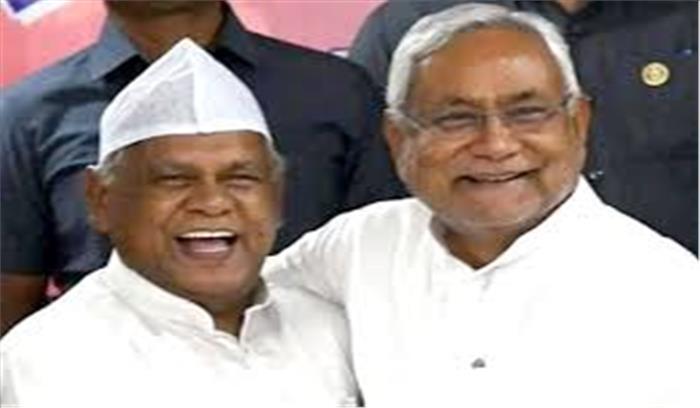 बिहार में सरकार को लेकर मंथन शुरू , विधायकों संग जीतन राम मांझी नीतीश कुमार से मिले