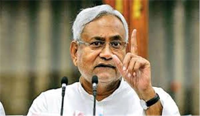 नीतीश कुमार ने सदन में साबित किया बहुमत, पक्ष में पड़े 131 वोट विपक्ष में 108