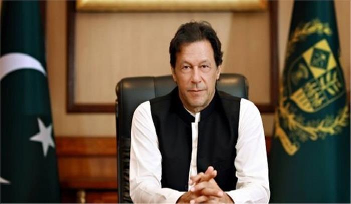 पाक PM इमरान खान का नया राग , जो कश्मीर मुद्दा सुलझाए - वो नोबेल पुरस्कार पाएगा