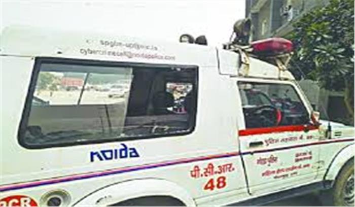 नोएडा DM का फर्जी लेटर बनाकर स्कूल - कॉलेज की छुट्टी का आदेश किया था वायरल , दो नाबालिग छात्र हिरासत में