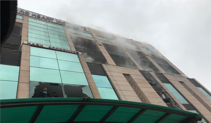 Breaking News - नोएडा के मेट्रो हार्ट हॉस्पिटल में लगी आग , अफरा-तफरी के बीच मरीजों को निकाला जा रहा है बाहर