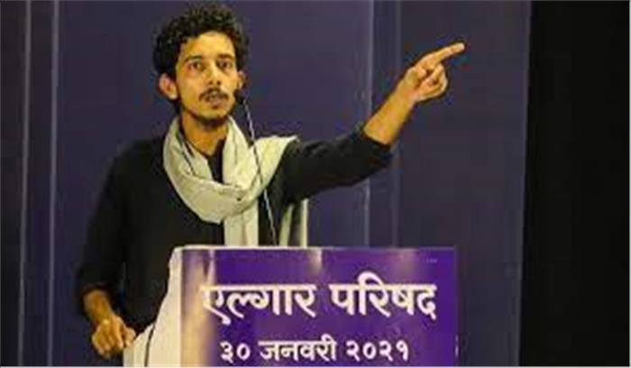 AMU के पूर्व छात्र नेता शरजील उस्मानी हिंदू देवता पर आपत्तिजनक टिप्पणी कर घिरे , FIR दर्ज