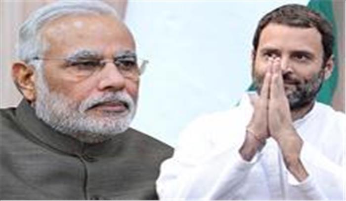 'ओखी' के कमजोर होते असर ने भी राजनीतिक दलों की बढ़ाई धड़कनें, पीएम और राहुल की कई रैलियां हुई रद्द