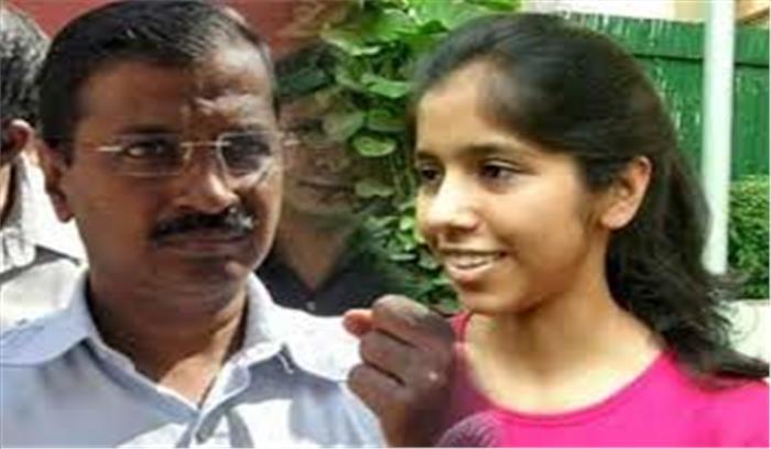 सीएम केजरीवाल की बेटी ऑनलाइन ठगी का हुई शिकार , पुराना सोफा बेचने में लगा 34 हजार का झटका