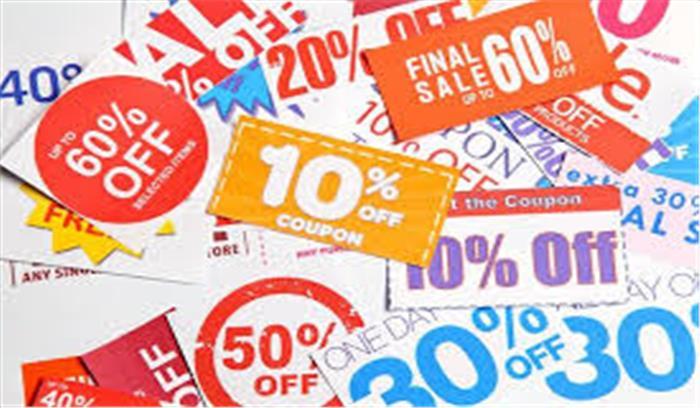 ऑनलाइन शापिंग करने वाले हो जाएं सावधान, बंपर सेल में सामान खरीदने से पहले करें पड़ताल, पहले जरा ये भी पढ़ लें...