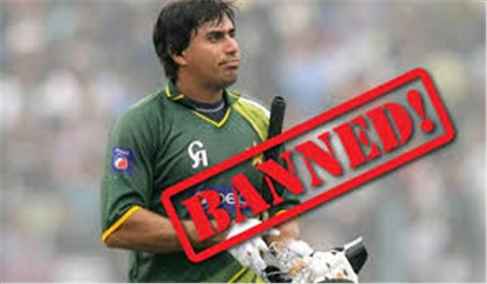 पाकिस्तान के इस खिलाड़ी पर लगा स्पाॅट फिक्सिंग का आरोप, पीसीबी लगा सकता है प्रतिबंध