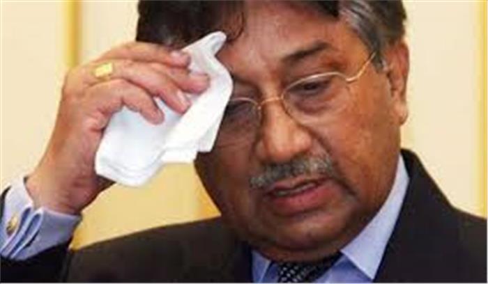 पूर्व राष्ट्रपति जनरल परवेज मुशर्रफ अब नहीं लड़ पाएंगे चुनाव, सुप्रीम कोर्ट ने लगाया बैन