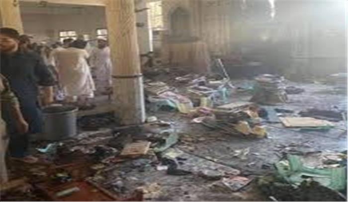 पाकिस्तान - पेशावर के मदरसे में बम विस्फोट , 10 की मौत 70 घायल , आतंकी ने बैग में रखा था बम