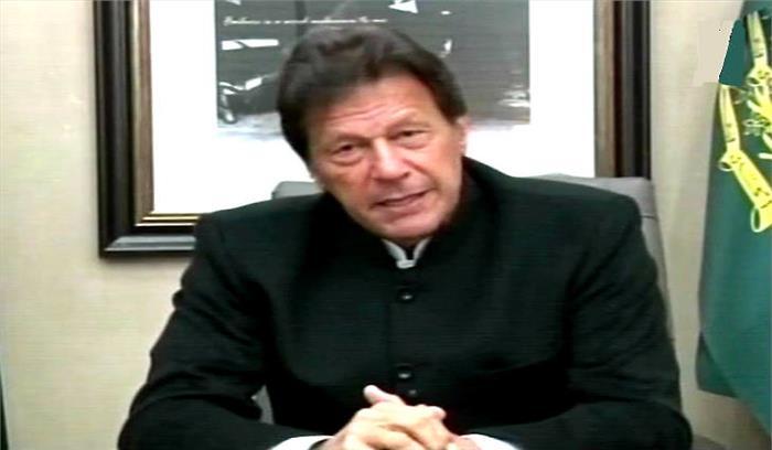 इमरान खान ने देर रात फिर किया राष्ट्र को संबोधित , 24000 अरब के कर्ज की जांच के लिए उच्च स्तरीय आयोग गठित