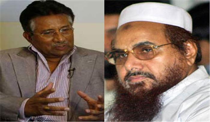आतंकी हाफिज लड़ेगा पाकिस्तान का आम चुनाव, परवेज मुशर्रफ गठबंधन बनाने को तैयार