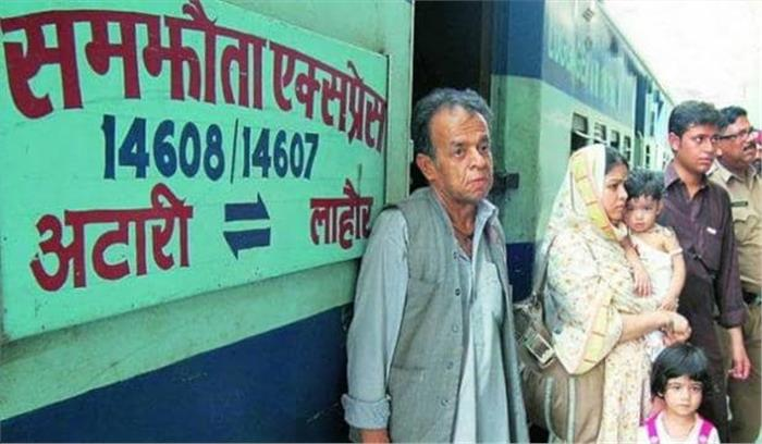 बौखलाया पाकिस्तान : भारतीय उच्चायुक्त को वापस भेजने के बाद अब समझौता एक्सप्रेस रोकी, कहा खुद ले जाओ ट्रेन