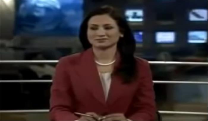 पफिंग से नाराज पाकिस्तानी चैनल की महिला एंकर का तू तू-मै मैं का वीडियो हुआ वायरल, देखिए पूरा वीडियो