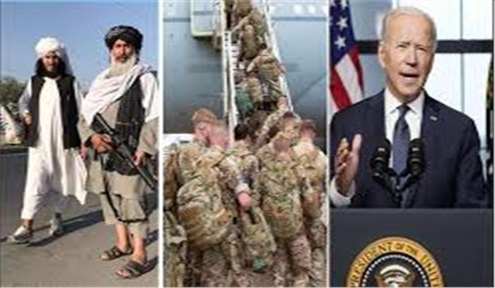तालिबान की अमेरिकी राष्ट्रपति बाइडेन को सीधी चेतावनी , अपने सैनिक जल्द हटाएं , नहीं तो भुगतने होंगे परिणाम