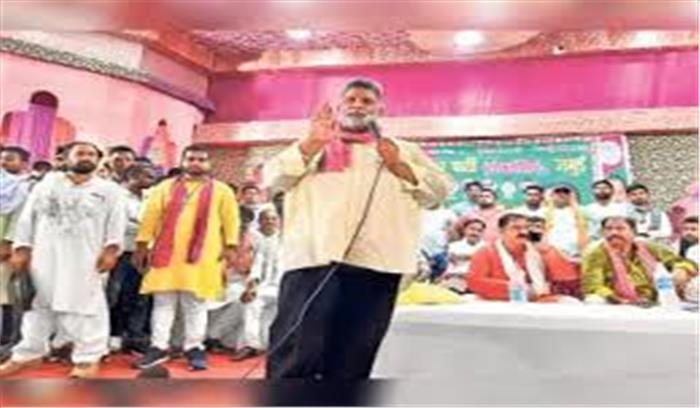 बिहार विधानसभा चुनाव 2020 - भाजपा को हराने के लिए नया गठबंधन PDA , पप्पू यादव बोले - अन्य दलों का भी स्वागत