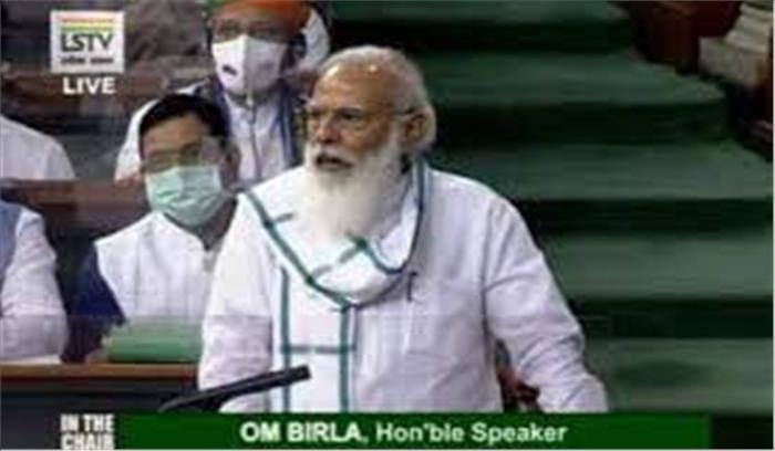संसद LIVE - विपक्ष के हंगामे पर पीएम बोले - दलितों-OBC का मंत्री बनना कुछ लोगों को रास नहीं आया