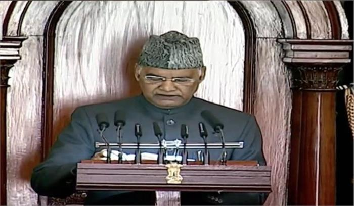राष्ट्रपति बजट सत्र से पहले अभिभाषण में बोले - 26 जनवरी को पवित्र दिन का अपमान दुर्भाग्यपूर्ण