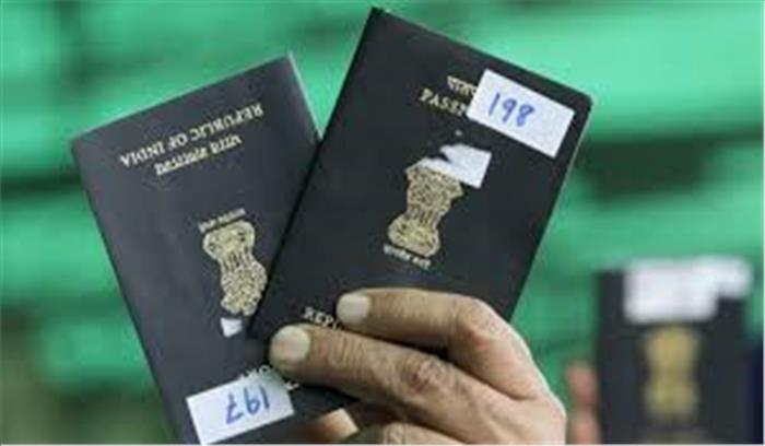 पासपोर्ट बनवाना अब और आसान , मंत्रालय ने लोगों के लिए डिजी लॉकर प्लेटफॉर्म की शुरुआत की