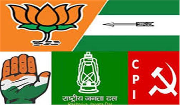 Bihar Assembly Election 2020 - चुनाव आयोग की नई गाइडलाइन दागियों पर भारी , दर्अज मुकदमों को अखबार में छपवाना होगा