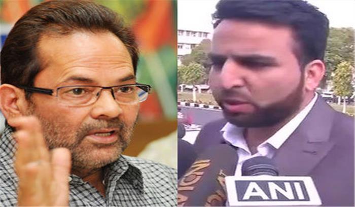 पीडीपी के विधायक ने मारे जाने वाले आतंकियों को बताया भाई, विधानसभा में जमकर हंगामा