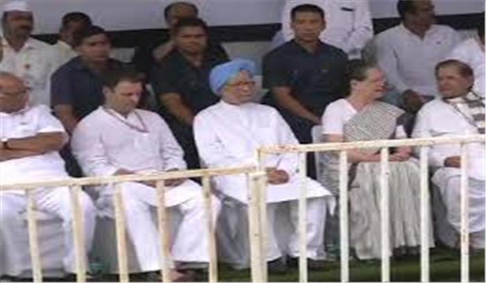 भारत बंद के दौरान पूर्व प्रधानमंत्री का एनडीए सरकार पर हमला, कहा-मोदी सरकार को बदलने का वक्त आ गया