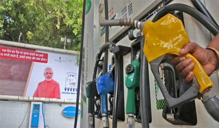 तेल की कीमतोें में फिर इजाफा  दिल्ली में पेट्रोल 23 पैसे और डीजल 29 पैसे महंगा