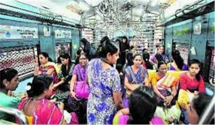 रेल मंत्रालय ने महिलाओं को दी बड़ी छूट , अब ट्रेन में सफर करने के लिए मिलेगी यह छूट