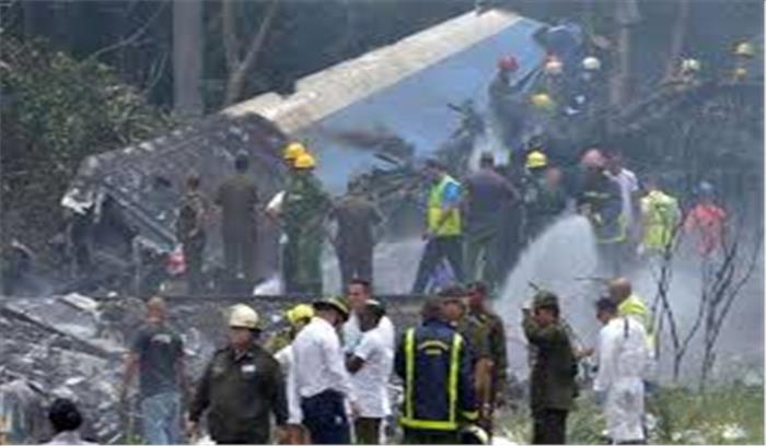 यूएस-बांग्ला का विमान काठमांडु में क्रैश, मलबे से 20 शवों को निकाला गया
