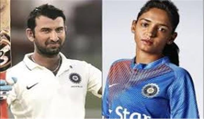 भारत सरकार ने हरमनप्रीत कौर और चेतेश्वर पुजारा के साथ 17 अन्य खिलाड़ियों को अर्जुन पुरस्कार देने की घोषणा