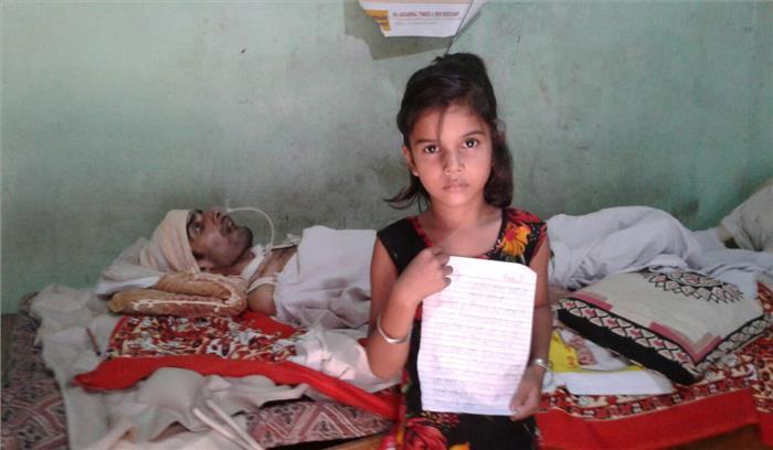 नन्ही इशू ने पीएम मोदी को लिखा भावुक ओपन लेटर, कोमा में गए पिता के इलाज के लिए मांगी मदद
