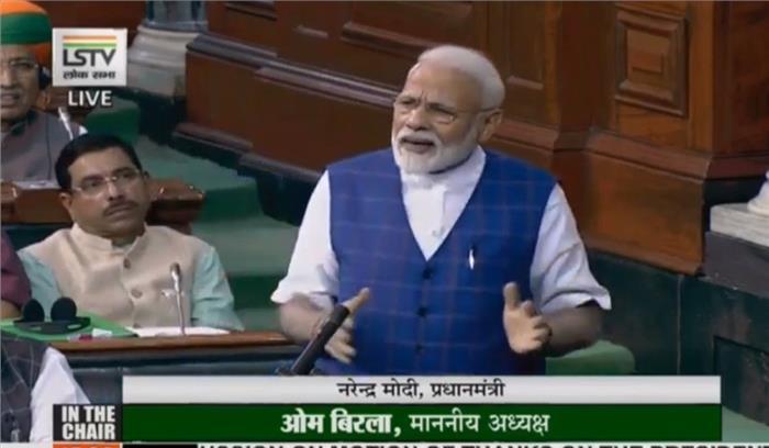 PM MODI संसद LIVE - हम कानून से चलने वाले लोग हैं, अब किसी को कोर्ट से जमानत मिली है तो वह एंज्वाय करे