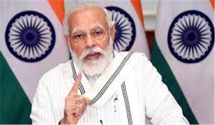 PM Modi मंगलवार शाम देश को करेंगे संबोधित , 59 चीनी एप पर देश में रोक के बाद हो सकते हैं बड़े फैसले