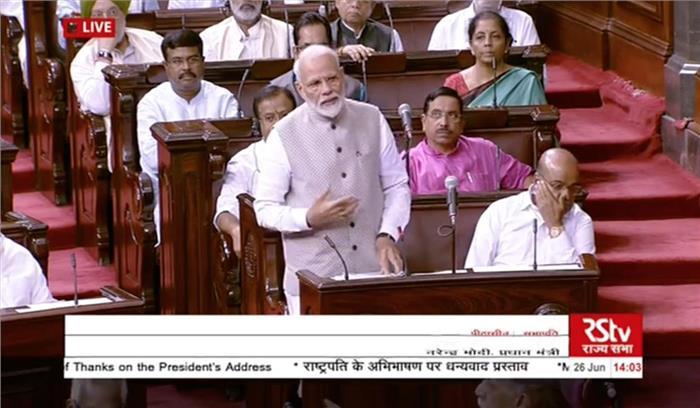 PM MODI LIVE RAJYA SABHA  - देश तय करे उसे टुकड़े टुकड़े गैंग का समर्थन करने वाला ओल्ड इंडिया चाहिए या हमारे साथ न्यू इंडिया