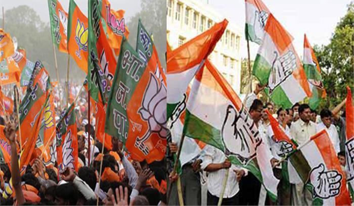मोदी के लिए बुरी खबर विधानसभा के बाद अब निगम चुनावों में भी घटी सीटें विपक्ष बोला-मोदी ने खोया जनाधार-राहुल स्वीकार