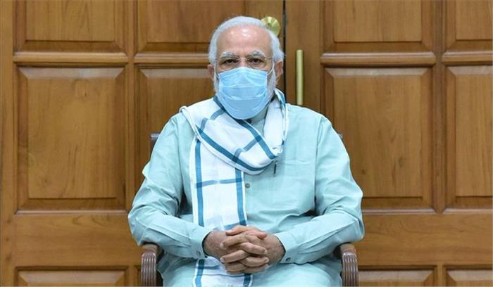 PM modi live - देश के कई राज्य कोरोना से जूझ रहे हैं , योगी ने आपदा को अवसर में बदला