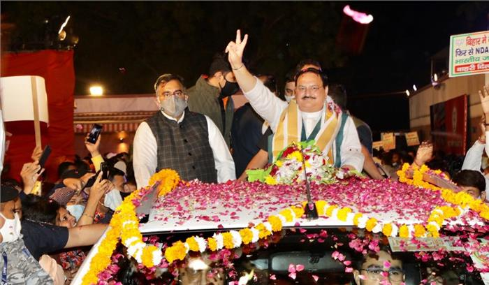 बिहार चुनावों में जीत पर मोदी ने लगवाया नारा, नड्डा जी आगे बढ़ों हम तुम्हारे साथ है