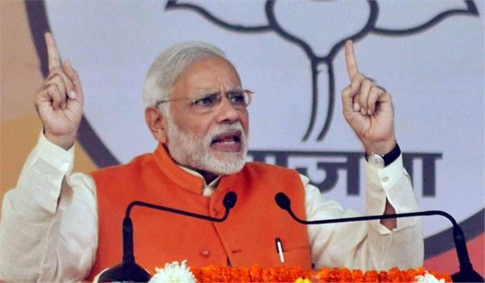 कांग्रेस ने किसानों को दिया धोखा, हमने वादे पूरे किए : पीएम नरेंद्र मोदी