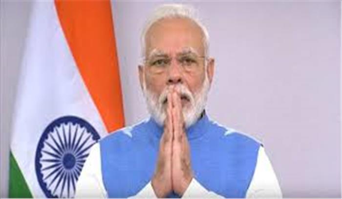 भारत निर्विरोध संयुक्त राष्ट्र सुरक्षा परिषद का अस्थायी सदस्य चुना गया , पीएम मोदी ने समर्थन का जताया आभार
