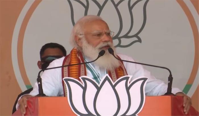 खड़गपुर में पीएम मोदी ने जनता से की अपील , हमें 5 साल का मौका दें , हम 70 साल की बर्बादी मिटा देंगे