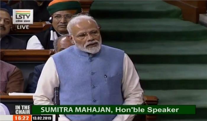 PM मोदी LIVE - मैंने पहली बार गले पड़ने और गले मिलने का अंतर समझा, पहली बार सदन में आंखों की गुस्ताखियां देखी