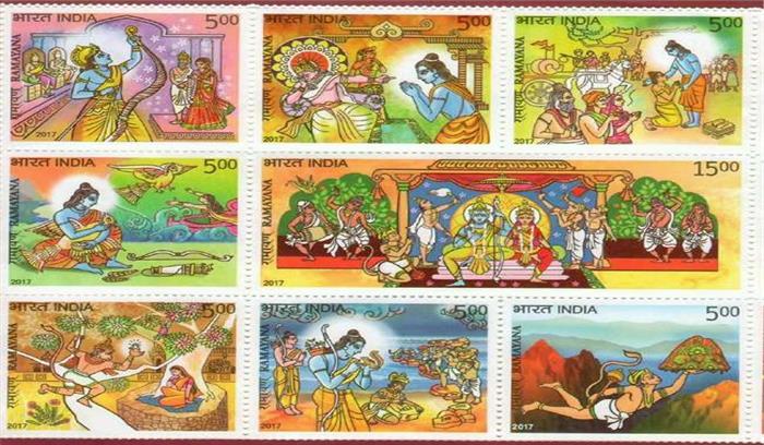कोटद्वार में शुरू हुई भगवान राम की जीवनी वाले डाक टिकटों की बिक्री, पहली बार जारी हुई रामायण श्रृंखला की टिकट