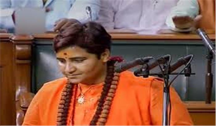 लोकसभा LIVE - साध्वी प्रज्ञा ठाकुर ने गोडसे वाले बयान पर माफी मांगी, फिर ऐसा बोलीं कि विपक्ष बिफर गया