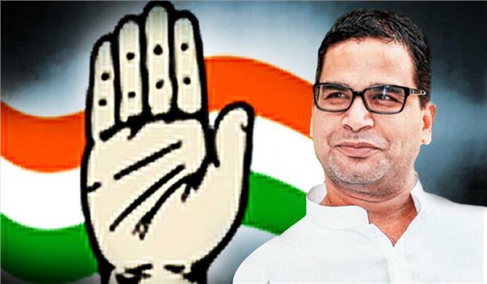 उत्तराखंड में प्रशांत किशोर बनाएंगे कांग्रेस के लिए रणनीति, ऐसे जीता जाएगा सियासी संग्राम ?